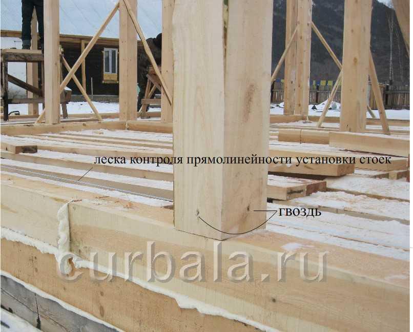 Как построить дом из бруса 150х150 на сваях