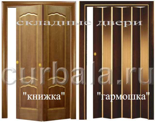 Porte daposentr e : Vitr e, PVC, bois et autres
