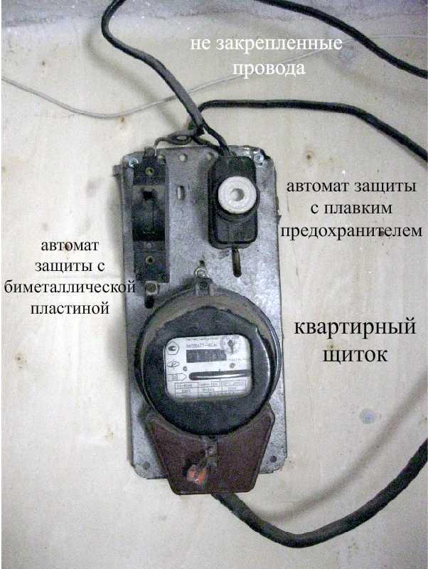 7 16 схема электрооборудования автомобиля ваз 21102 7 17 схема схема управления отопителем.