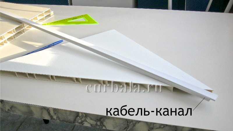 Как сделать полку из пластиковой панели своими руками